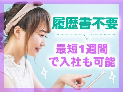 株式会社新昭和(w2107-4-4)の求人画像