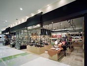 GRAN SAC'S 港北ノースポート店(株式会社サックスバーホールディングス)のアルバイト情報