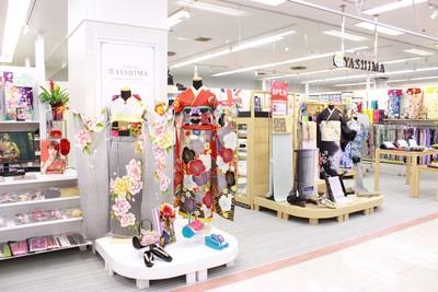 きもののやしま 斐川店のアルバイト情報