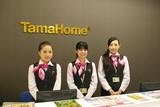 タマホーム株式会社 東住吉店のアルバイト
