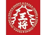 大阪王将 幡ヶ谷店のアルバイト
