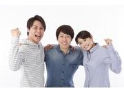 株式会社ゼンショーホールディングス 東関東第一工場のアルバイト求人写真2