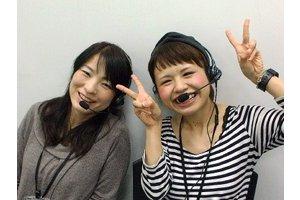 【週3日~OK×日祝定休】梅田★歯医者さんで使用するソフトの操作案内