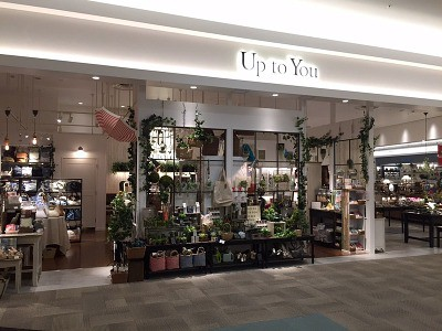 Up to You レイクタウン mori 店のアルバイト