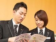 公益社 千里会館のアルバイト情報