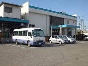 株式会社すかいらーく 昭島MDセンター<016450>のイメージ