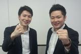 長野市内の携帯ショップ(株式会社ファントゥ)のアルバイト