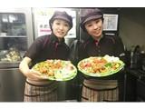 キッチンオリジン 白山店(夕方スタッフ)のアルバイト