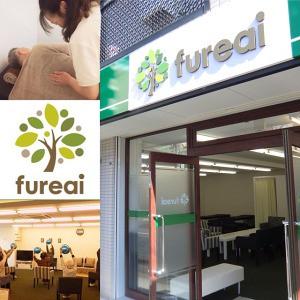 リハビリ特化型デイサービス fureai 中山店のアルバイト情報