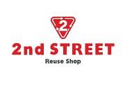 セカンドストリート 長浜店のイメージ