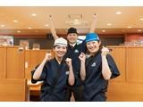 無添くら寿司 大和鶴間店のアルバイト