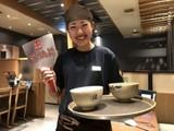大阪梅田お好み焼本舗 浜松中沢(ホールスタッフ)のアルバイト