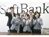 ソフトバンク 町田中央のアルバイト