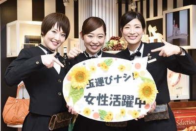 PIA 綱島店のアルバイト情報