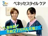 グランダ 神楽坂(介護福祉士)のアルバイト