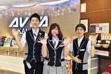 パチンコ&スロット アビバ 横須賀中央店のアルバイト