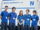 野口倉庫株式会社(1)のアルバイト