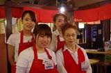 濱松たんと 浜松駅南口二号店のアルバイト