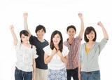 M&K 川名店(フリーター)のアルバイト