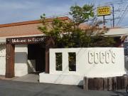 ココス 瑞浪店のアルバイト情報