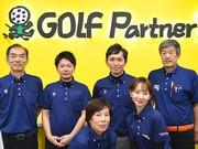 ゴルフパートナー 柏南増尾店のアルバイト情報