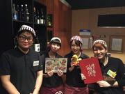 とり鉄 成増店のアルバイト情報