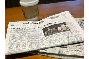 ASA田園調布(朝夕刊24)・新聞配達スタッフ、配送・物流系のアルバイト・バイト詳細