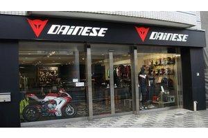 イタリア発バイクウェアブランド「DAINESE」製品の販売スタッフ募集