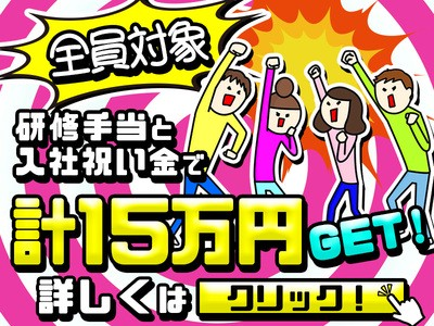 シンテイ警備株式会社 松戸支社 三郷エリア/A3203200113の求人画像