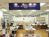 パリミキ 東綾瀬店のアルバイト