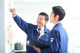 株式会社PGSホーム 新大阪支店のアルバイト