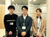 トランスコスモス株式会社 AE総括 Web広告ディレクター・デザイナー/渋谷のアルバイト