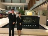 ホテルアソシア新横浜のアルバイト