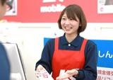 ケーズデンキ松山藤原店(携帯電話販売スタッフ)のアルバイト