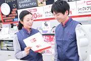 カメラのキタムラ 下館/下館店 (4089)のアルバイト情報