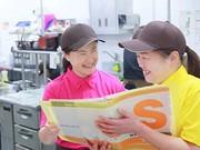 ごはんどき東大和店のアルバイト情報