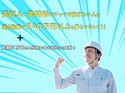 株式会社前野建装 揚重システム事業部(吉川市エリア)のアルバイト情報
