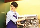 エクセルシオールカフェ 五反田東口店のアルバイト