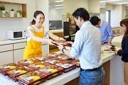 スターフェスティバル株式会社 大阪支社のアルバイト情報