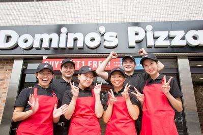 ドミノ・ピザ 富士鮫島店のアルバイト情報