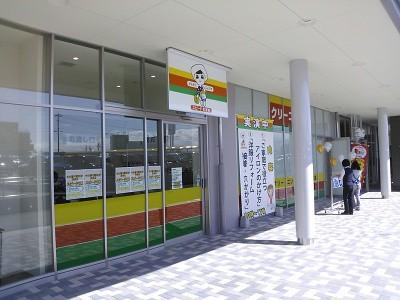 ホームクリーニング アピタ飯田店のアルバイト情報