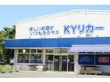 KYリカー 高座渋谷店のアルバイト