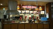 テキサスキングステーキ長久手店のアルバイト情報