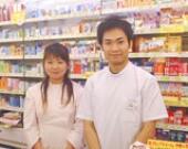 ミヤモト薬局 大山東町店のアルバイト情報