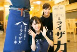 ミライザカ 新宿東口靖国通り店 ホールスタッフ(AP_0383_1)のアルバイト