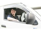 ヒューマンライフケア 城東の湯 送迎ドライバー(10440)/ds057j21e03のアルバイト
