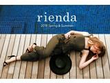 rienda SHIBUYA109店(契約社員 フリーター)のアルバイト