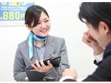 ソフトバンク 新宿南口のアルバイト
