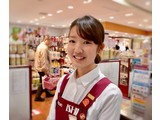 成城石井 地下鉄新大阪店のアルバイト