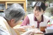 セントケア柿の木坂のアルバイト情報